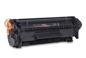 Canon FX-9 - kompatibilní, FX9 tonerová kazeta PATENT OK, barva náplně černá, 2000 stran